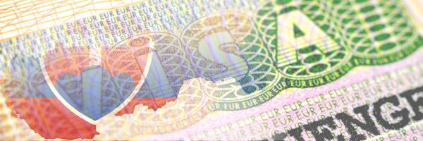 Оформление шенгенской визы в Словакию