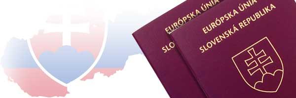 Как получить паспорт ЕС украинцу